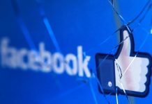 Фейсбук, акаунта