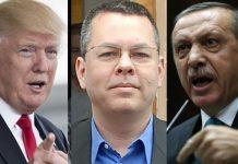 Тръмп, Брънсън, Ердоган