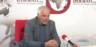 Д-р Стоян Георгиев