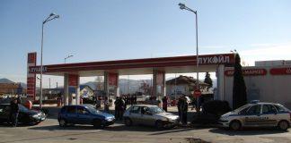 протест, горива, картел