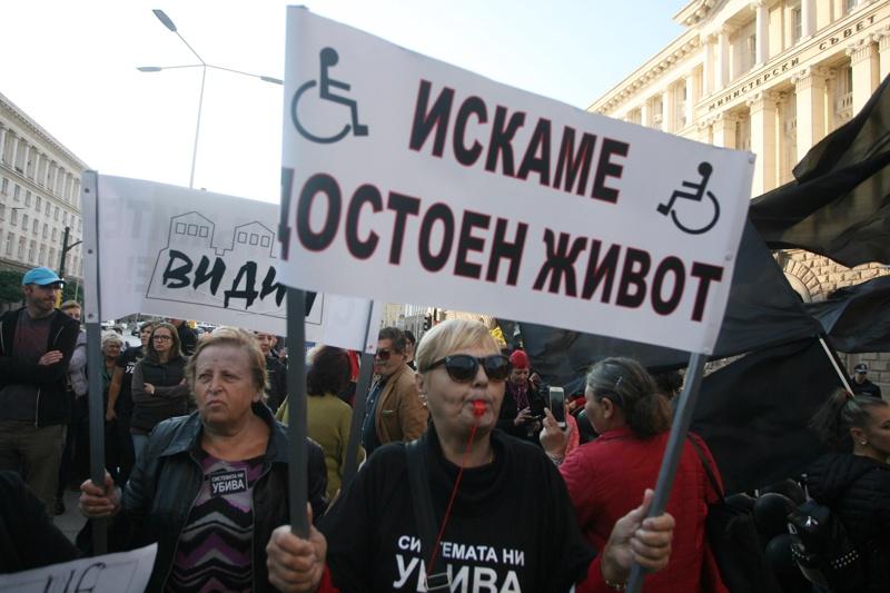 протест, хора с увреждания, Системата ни убива