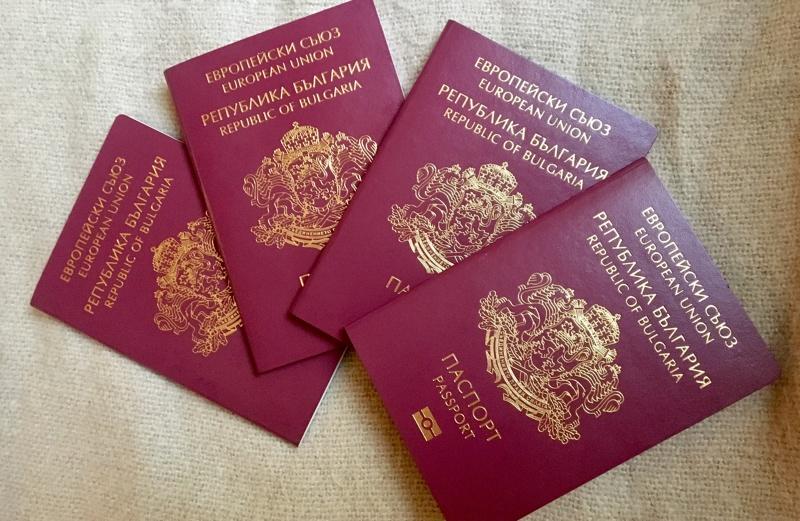 арести, паспорти