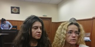 Биляна Петрова и Десислава Иванчева