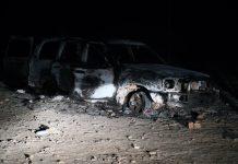 Египет, нападение, Ислямска държава