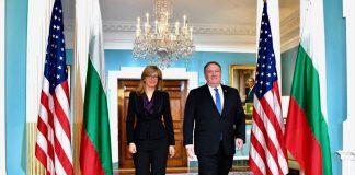 на снимката: Външният министър на България Екатерина Захариева и държавният секретар на САЩ Майк Помпео