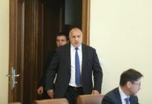 Бойко Борисов. пакта за миграцията