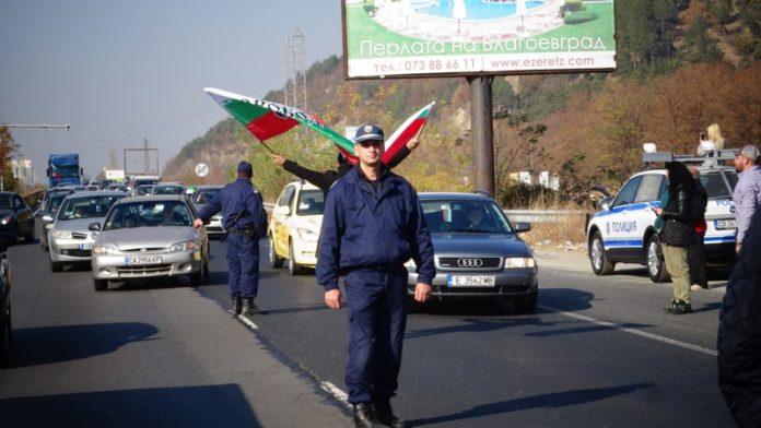 полиция, протест, горива