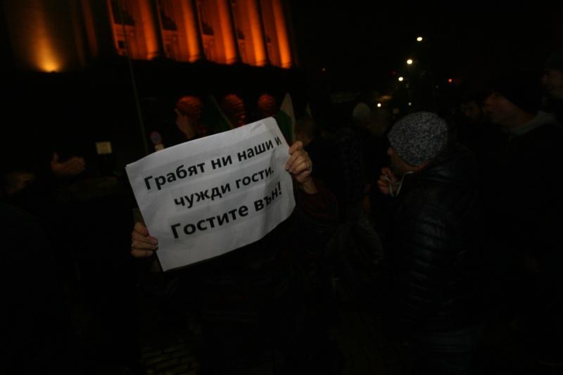 правителството, протест