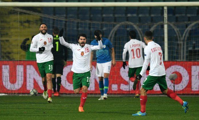 България, назционален отбор