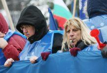 """""""Марица-изток"""", протест"""