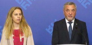 Марияна Николова, Валери Симеонов