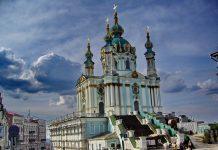 """Църквата """"Св. Андрей"""" в Киев"""