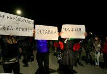 Protest_pernik