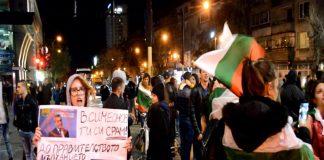Протестът във Варна