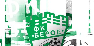 beroe_logo