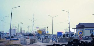 Крим граница
