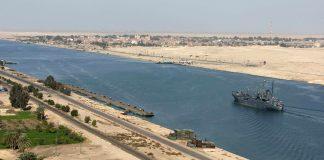 Суецкия канал