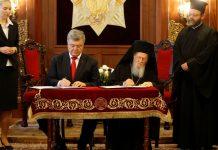 Президентът на Украйна Петро Порошенко, патриархът на Константинопол Вартоломей