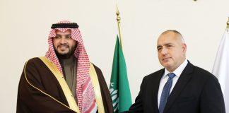Борисов, принц Турки Бин Мохамед Бин Фахад Бин Абдулазис Ал Сауд