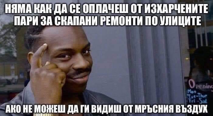 """""""Графа"""", """"Граф Игнатиев"""", колчета"""