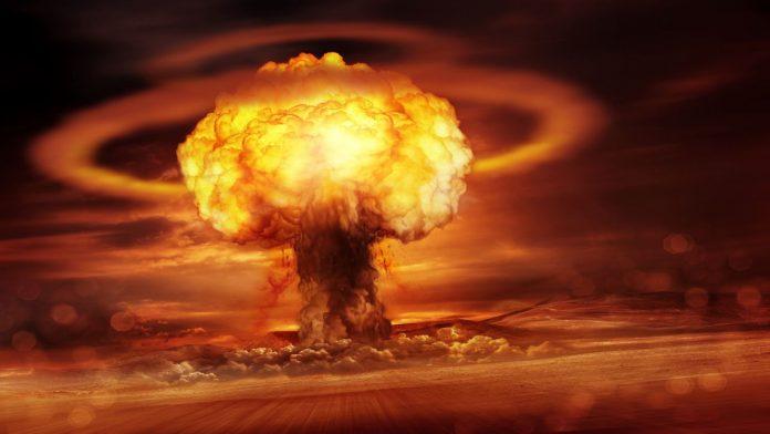 ядрен експеримент