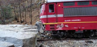 влак дерайлира