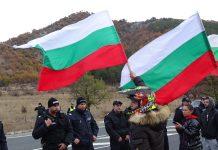 протест, полиция
