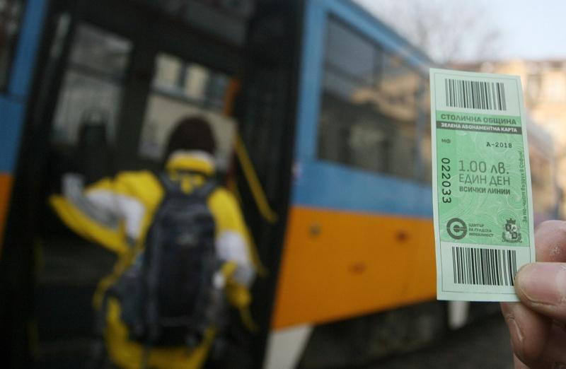 мръсен въздух, зелен билет