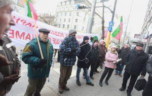 КЕВР, протест
