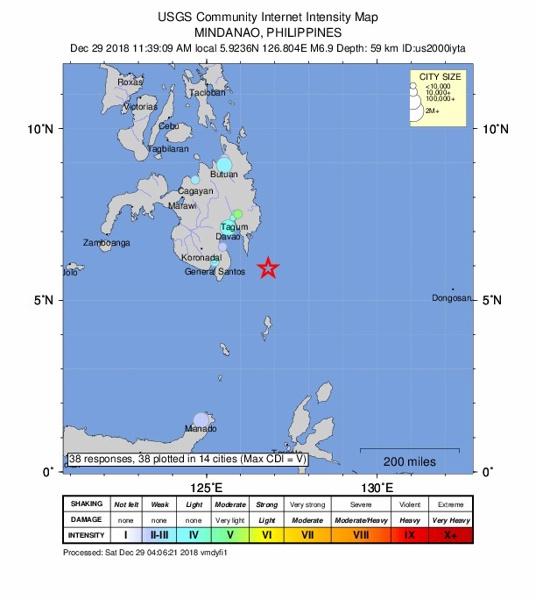 Филипините, земетресение, цунами