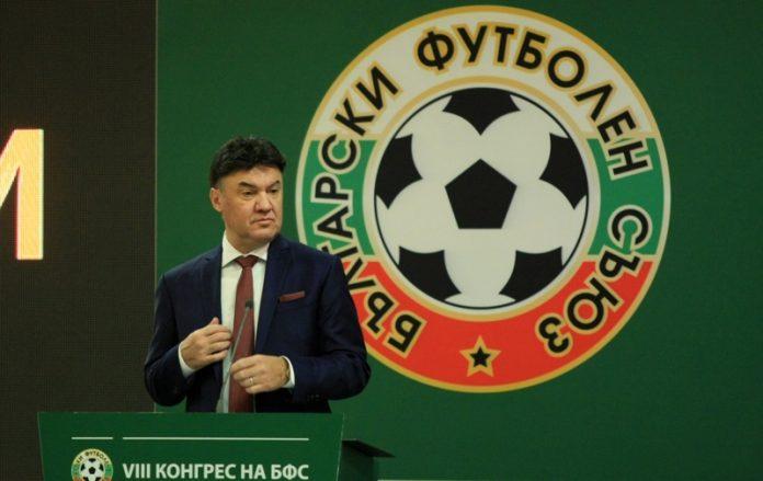 Борислав Михайлов,
