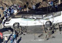Непал, катастрофа