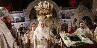 Неофит,патриарх