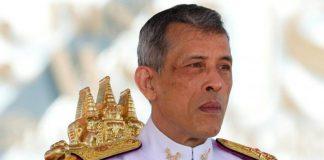 Тайланд, крал