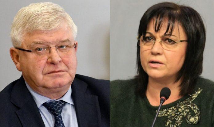 Кирил Ананиев, Корнелия Нинова