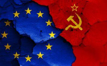 ЕС, СССР