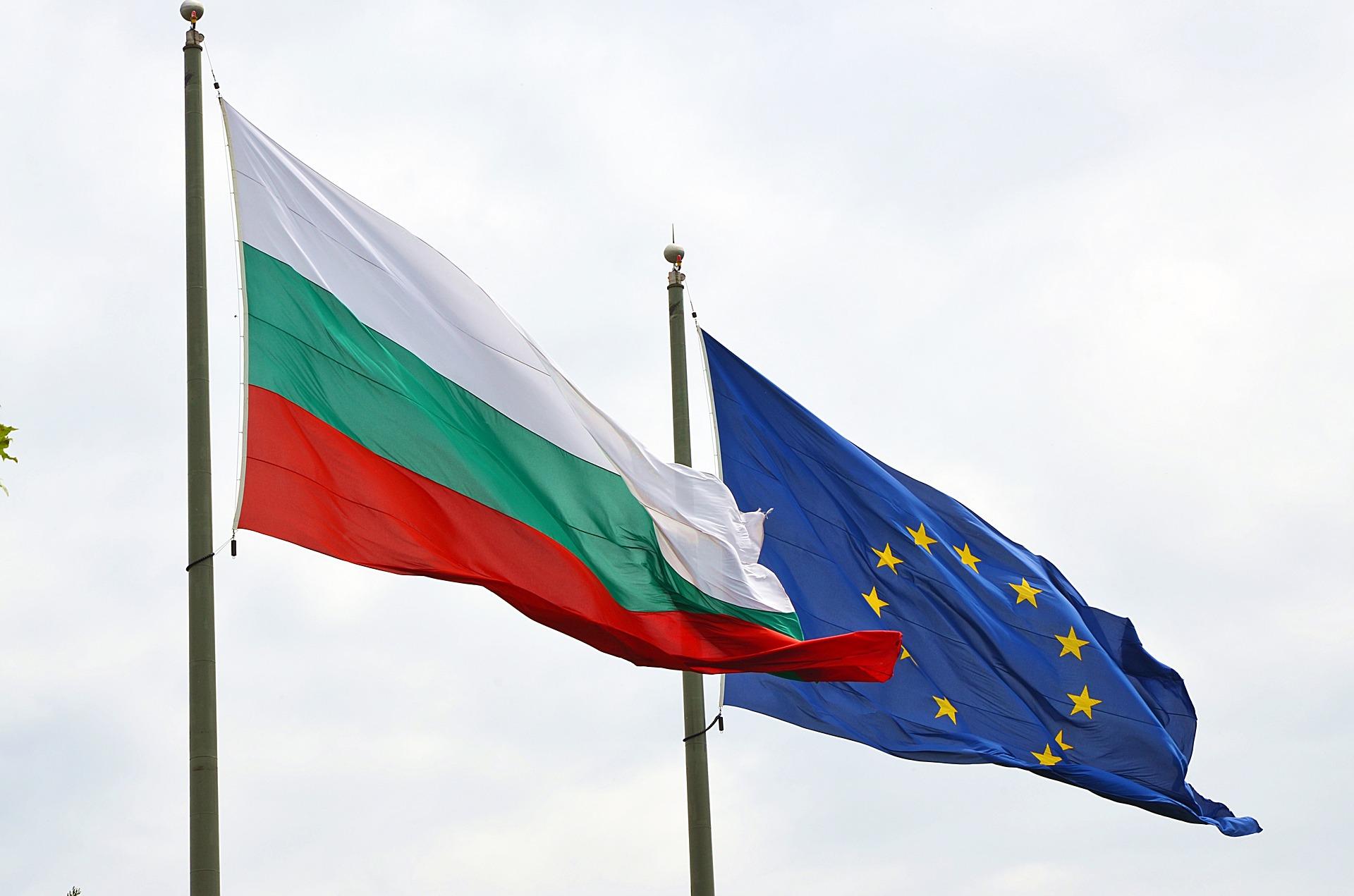 ЕС, България