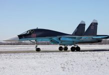 Су-34, самолет