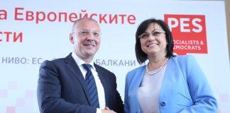 Нинова и Станишев