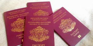 гражданство, паспорт
