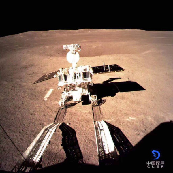 Китай, Луна