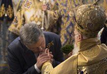 украинския митрополит Епифаний