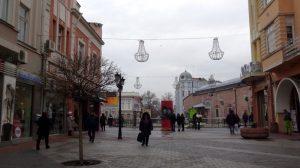 Пловдив, Европейска столица на културата