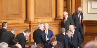парламент, заседание