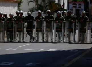 Венецуела