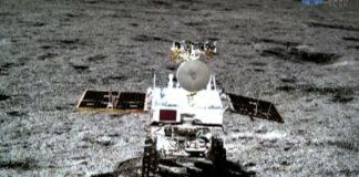 Китай, лунен апарат, сонда
