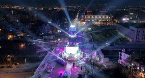 Пловдив, откриване