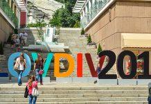 Пловдив, Европейска столица на културата, откриване