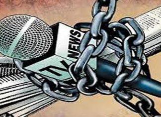 медии, цензура