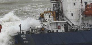 корабокрушение